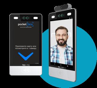 мобильное приложение для скуд